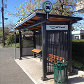 New bus shelter and litter bin